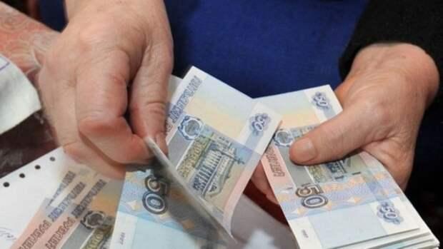 Минтруда: пенсии в России вырастут на 10%