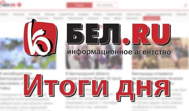 Фуглаев, убыточная ЕТК икинотур: оком иочём говорили вБелгороде 20апреля