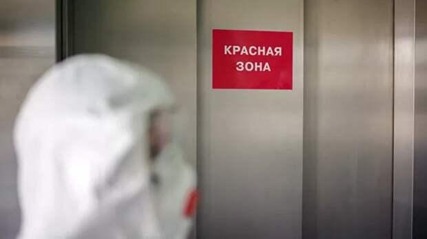 Жители Пермского края заразились британским и южноафриканским коронавирусом