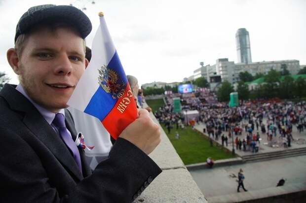 ВЦИОМ: Россияне поддерживают вовлечение молодежи в политику