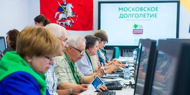 Пенсионерка из Свиблова дошла до городского этапа чемпионата по компьютерному многоборью