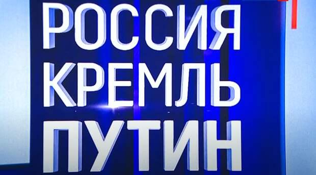 """Сергей Богатырев . Размышление после просмотра документального фильма """"Россия. Кремль. Путин"""""""