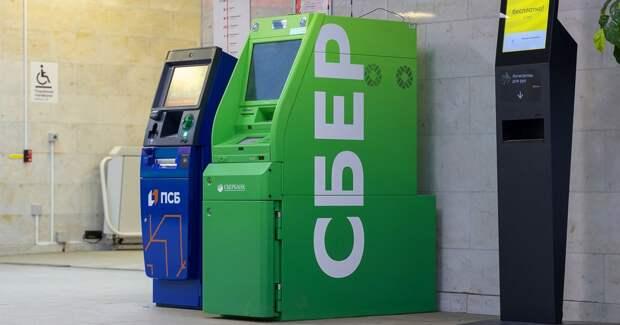 Россияне разочаровались в банках