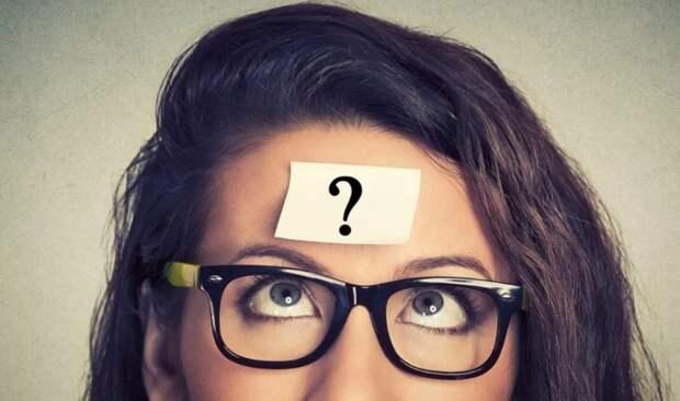 Австралийские учёные допустили, что забывчивость – признак эффективности ума