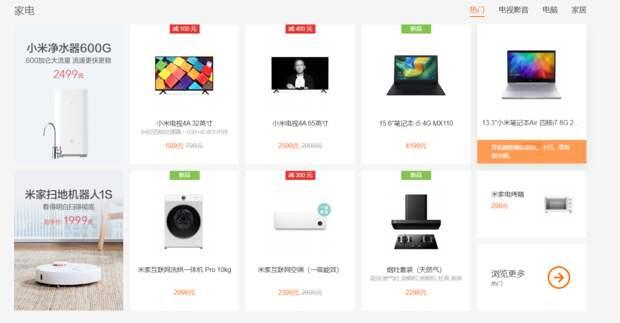 Xiaomi исполнилось 10 лет. Чем запомнится компания