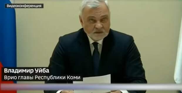 У нас бараки и «грунтовка» вместо асфальта: глава Республики Коми обратился к Путину