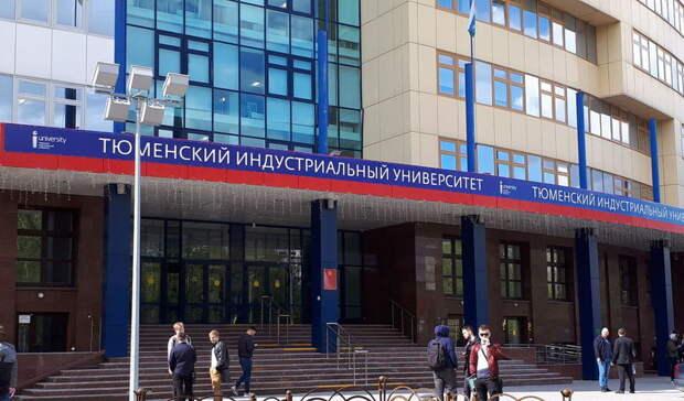 ТИУ представил проекты для Западно-Сибирского НОЦ