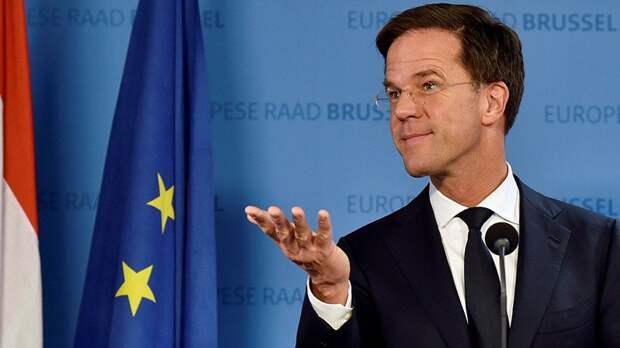 Премьер Нидерландов обвинил Россию в стравливании ЕС и НАТО