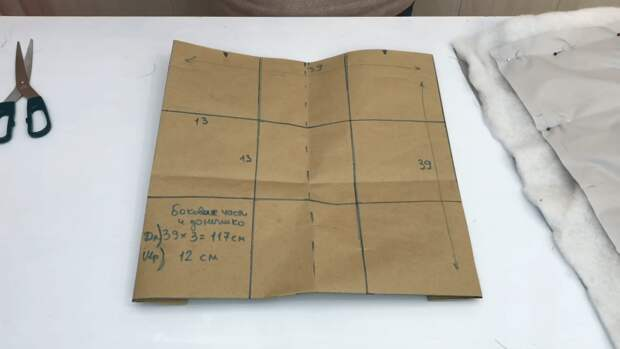 Стеганая сумка-дутик: практичный и симпатичный аксессуар, который легко сделать самостоятельно