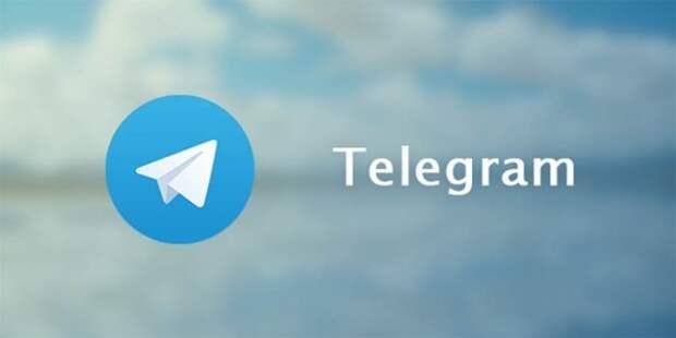 Россияне готовы платить за доступ в Telegram
