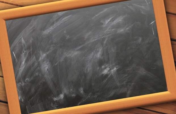Школы Ижевска, в которых уже закончились каникулы, перешли на дистанционное обучение