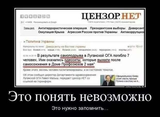 """Солнцепёк"""
