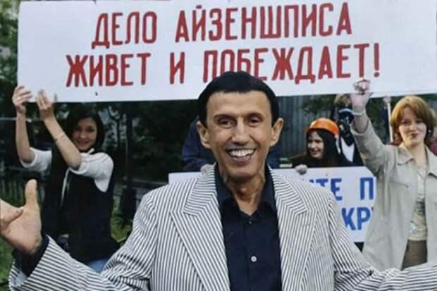 Почему Юрий Айзеншпис получил прозвище Карабаса-Барабаса