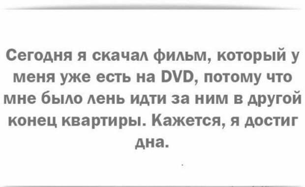 Черный( и не только) юмор в картинках. Выпуск 4.