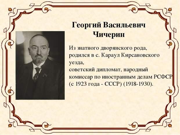 Национальный состав первого Советского правительства