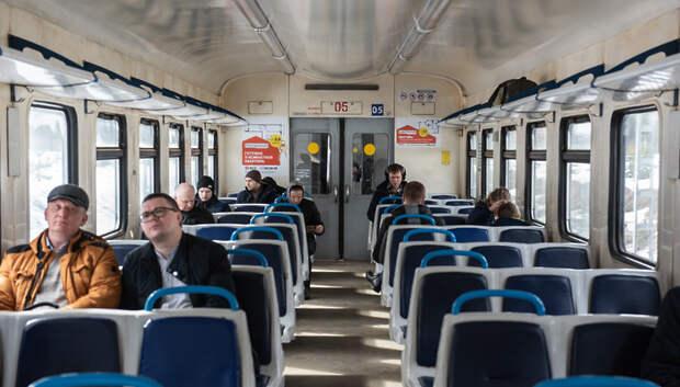Расписание поездов изменится на МЦД‑2, Курском и Рижском направлениях МЖД с 15 апреля