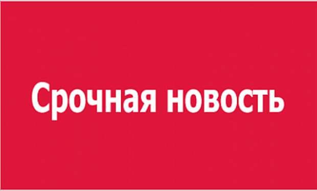 Экс-глава Фонда госимущества Семенюк-Самсоненко найдена мертвой