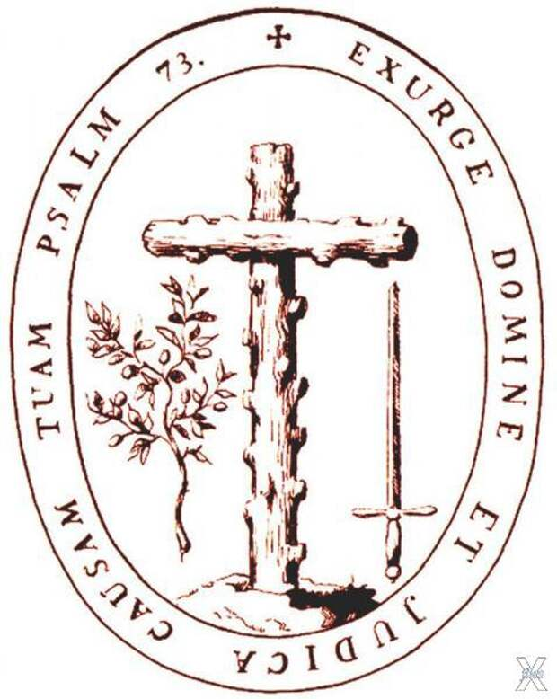 Эмблема испанской инквизиции. Иллюстр...