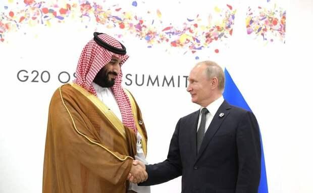 Последствия конфликта с Россией: Эр-Рияд займёт миллиарды