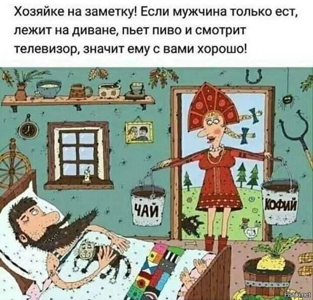 Санкт-Петербург… Утро… Просыпается семейная пара...