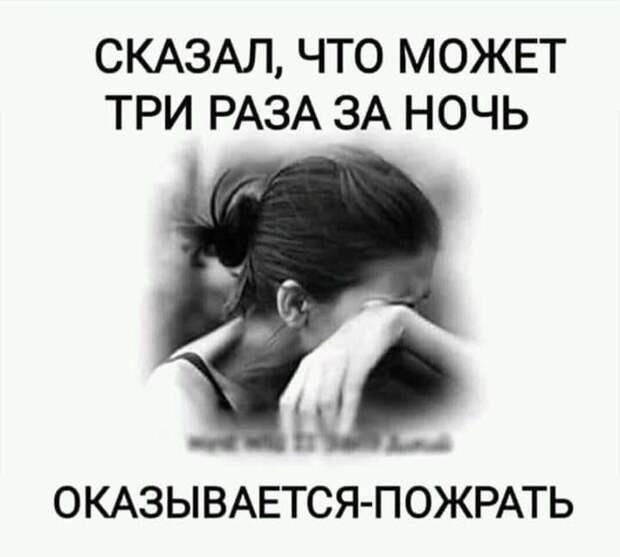 Дочь нового русского говорит с плачем своему мужу:  - Мой отец обанкротился...