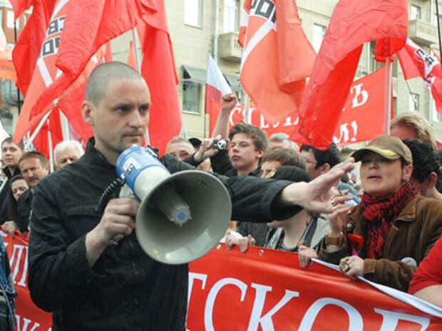 «Это знает моя свобода»... К пресс-конференции Сергея Удальцова