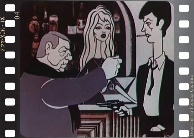 Советские мультфильмы для взрослых