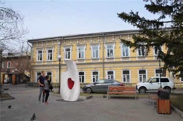 В Красноярске появится новый арт-объект