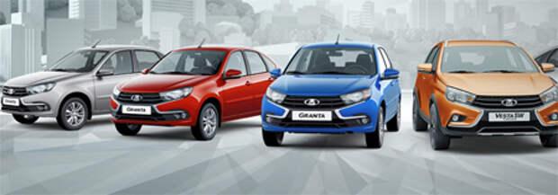 Продажи новых автомобилей в РФ в январе 2021 года сократились на 4,2%