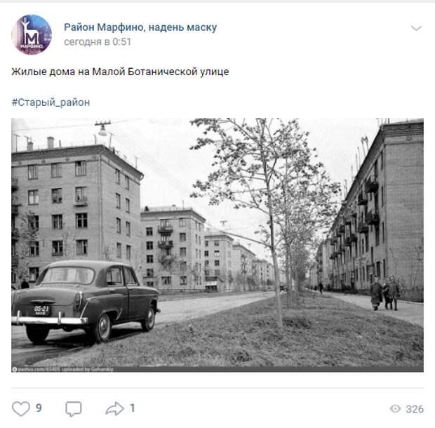 Фото дня: «Москвич» на Малой Ботанической 60 лет назад