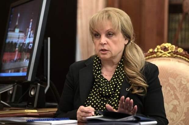 Памфилова рассказала, как ЦИК проводит подготовку к сентябрьским выборам
