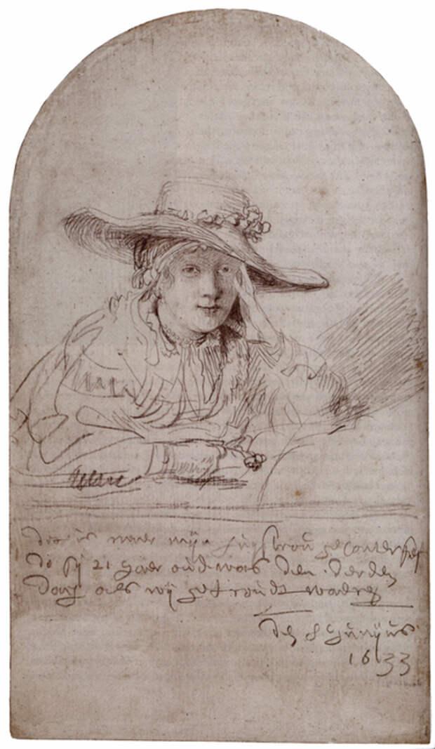 Рембранд-Саския0невеста459783 (406x700, 325Kb)