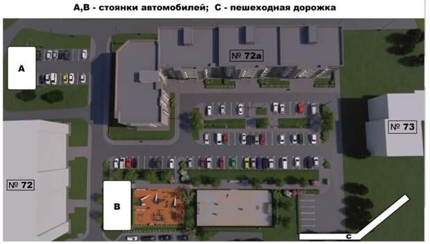 Парковочные места перенесут во время строительства нового дома в Дубровицах