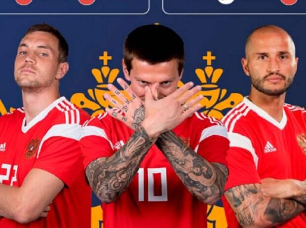Смолова обвинили в унижении сербов накануне матча, углядев в его жесте на фото оскорбление. Официальное объяснение фанатам не нравится