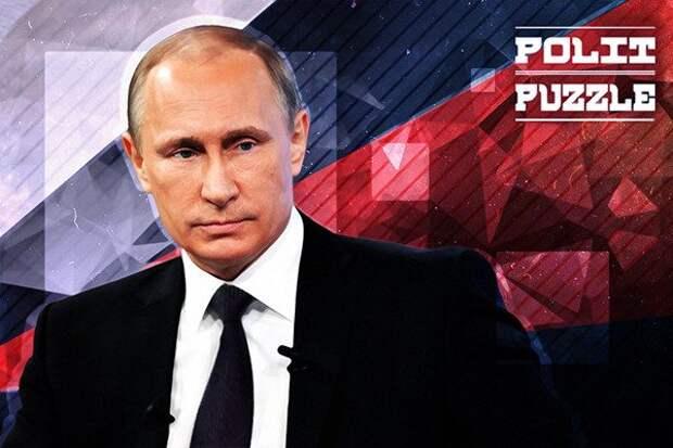 Путин в Мюнхене поставил точку и больше повторять не будет