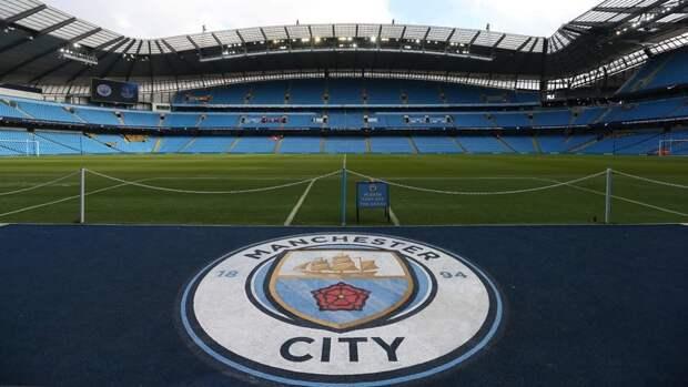 Болельщики «Манчестер Сити» выступили против Суперлиги