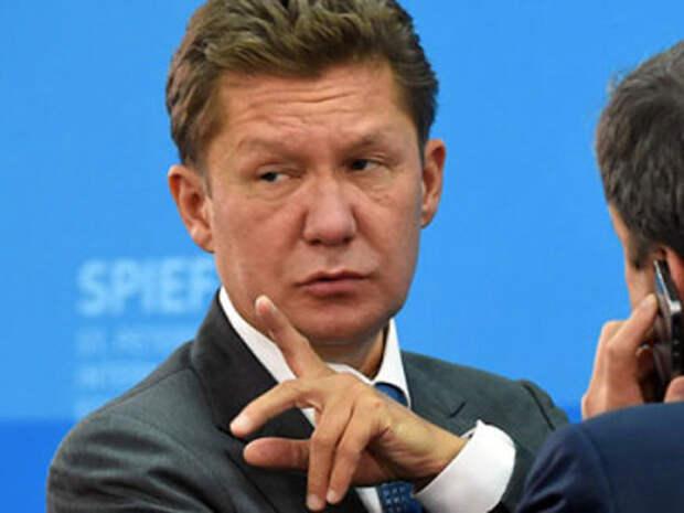 Газпром требует гарантий