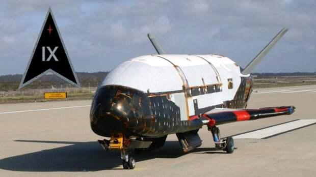Пентагон запускает новое спецподразделение  для операций в космосе
