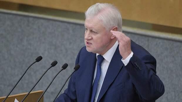 В Госдуму внесён законопроект - откатить пенсионный возраст назад...