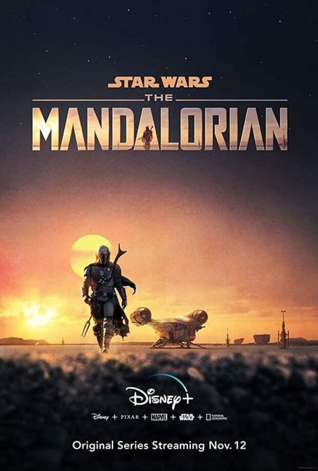 Новый трейлер к сериалу «Мандалорец»