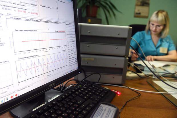 Госдума одобрила создание единой базы данных медосмотров