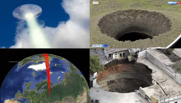 Кто и зачем делает дырки в Ямале?