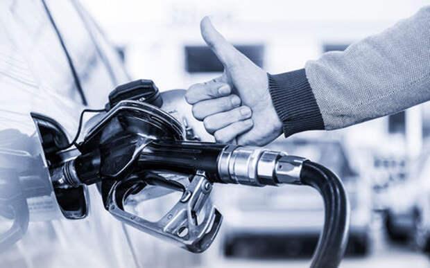 Банк России пообещал, что цены на топливо в этом году расти не будут