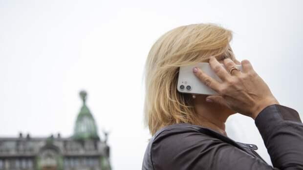 Пользователям смартфонов рассказали, как приложения могут следить за ними