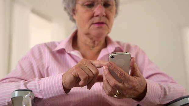Как выбрать мобильный телефон для пожилого человека?