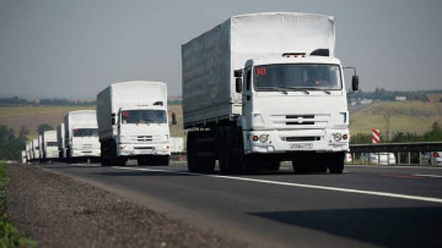 Источник: Представители МЧС согласовывают с Украиной передачу гумпомощи