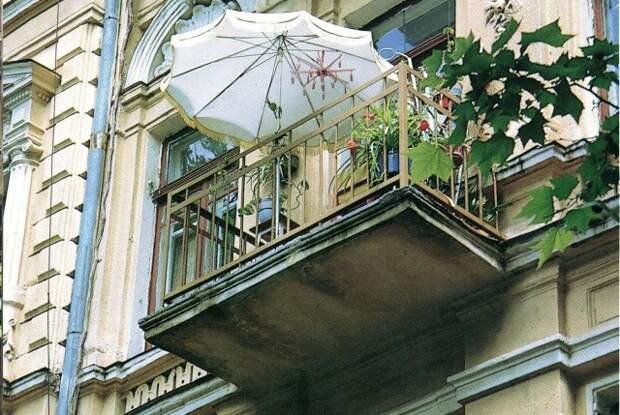 Одесса начала 90-х.