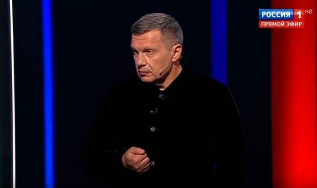 Соловьев подверг критике Зеленского за его поведение на публике