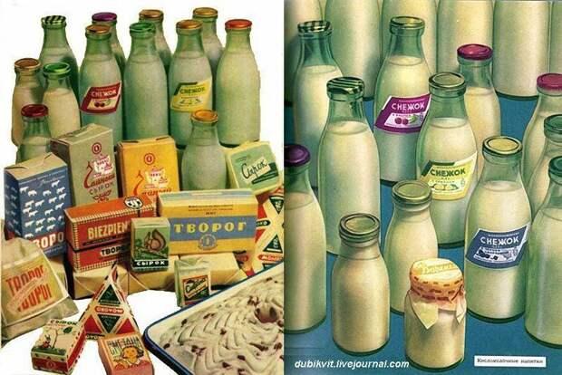 Если в кружке нет молока. Кто выпил молочные реки Украины?