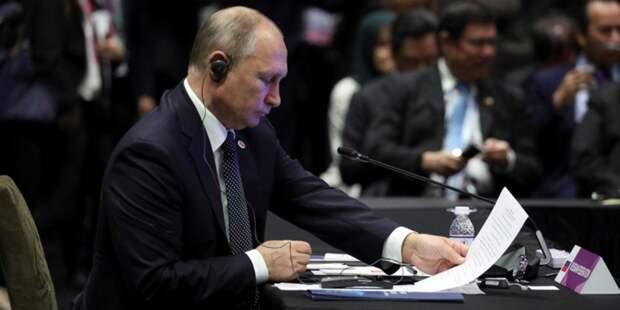 РФ и АСЕАН готовы обсудить вопрос нераспространения ядерного оружия